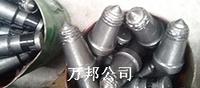 堆焊耐磨:截齿