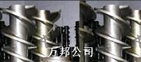 堆焊耐磨榨油机/榨螺/螺旋