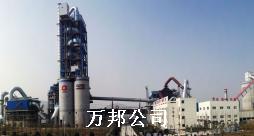 堆焊:水泥厂各种磨损件